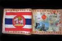 Carnet de voyage Bangkok et Chachochak by Chayan Khoi